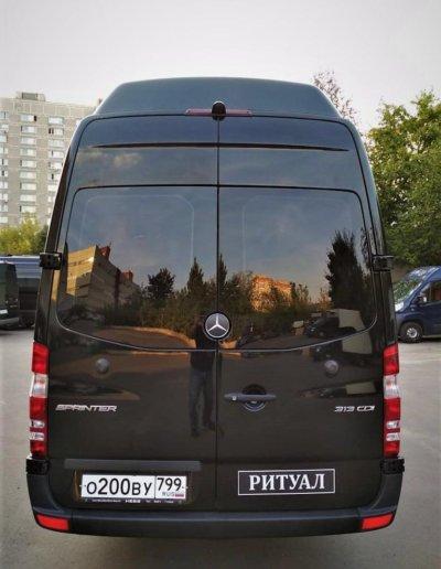 Автобус катафалк Ритуал-Можайск