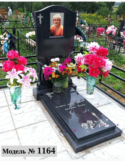 памятник на могилу можайск