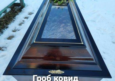 гроб ковид со стеклом