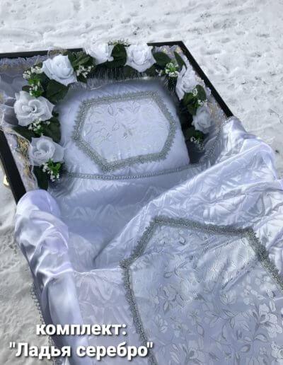 покрывало в гроб